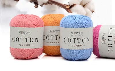 coton crochet pas cher